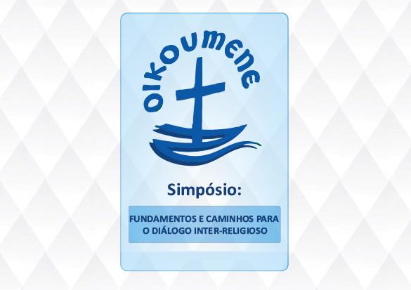 simposio_ecumenico-2017